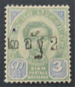 nystamps Thailand Stamp # 30 Mint OG H     S17x1354