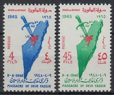 Kuwait 1965 ** Mi.275/76 Karte Map Dolch dagger Deir Yassin Massaker Massacre