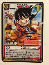 Dragon Ball Z Card Game Part 3 - D-247