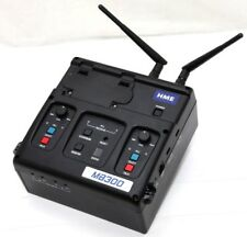 Hme Mb300 Base Wireless Intercom Base Station Only, No Headsets, No Beltpacs