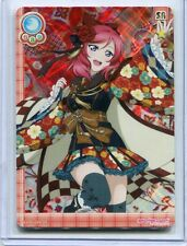JAPANESE card Love Live School Idol Collection EX05-024SR Nishikino Maki
