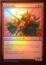 Chef Scarapace JAPONAIS PREMIUM / FOIL  - Japanese Beetleback Chief - Magic mtg
