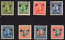 Japanese Occupation of North China - Honan Small Ovpt Selection