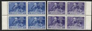 SoD New Hebrides (French) 1949 UPU Anniversary 15c/30c VF blocks of 4 MNH CV £50