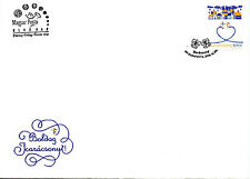 Hungary 2016 FDC Christmas 1v S/A Set Cover Stamps