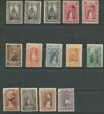 USA 1875 Newspaper Stamps REPRINTS set 2c-$60 MNG. *REDUCED* (2010)