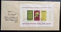 1958 Dresden DDR East Germany Cover Birth Of Karl Marx Souvenir Sheet