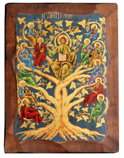 Our Lord the True Vine Handmade Gold Leaf Canvas Natural Wood Icon