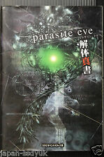 JAPAN Parasite Eve KAITAI SHINSHO Complete Guide book OOP