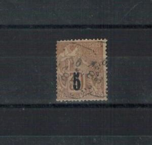 SENEGAL  N° 2  a  .  5  SUR 30  c  TYPE II     OBLITERE  .SUPERBE .