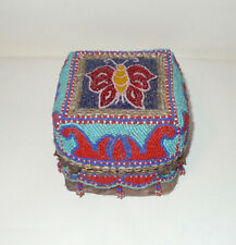 Yoruba Nigeria Africa Beaded Basket Box Container Cowry Shells
