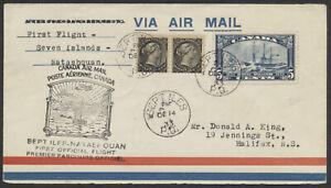 1933 Sept Iles PQ to Natashquan Flight, AAMC #3351a, 1/2c SQ Pair, Royal William