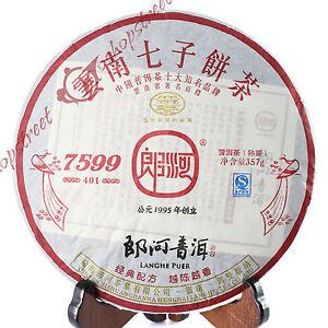 2014 yr 357g Yunnan Menghai Langhe 7599 Ripe Cake Chinese Pu'er Puer Puerh Tea