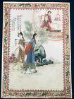 ANTIQUE Calligraphed REPUBLIC PERIOD Famille Rose CHINESE PORCELAIN PLAQUE