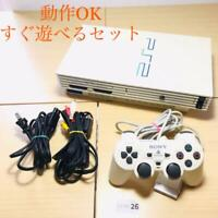 PS2 CERAMIC WHITE Console SCPH-50000 CW Japan Playstation2 from Japan