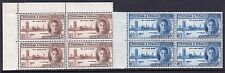 Trinidad & Tobago 1946 King George VI KGVI Mint MNH Victory Set in Blocks of 4