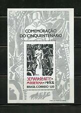 Brazil #1222 (BR703) Comp 1972 Sheet of 1, Modern Art Week, MNH, VF, CV$50.00