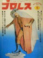 The Sheik Cover Wrestling Magazine 1977