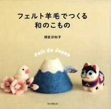 Needle FELT WOOL Cute Japan Motifs Felt de Japan - Japanese Craft Book