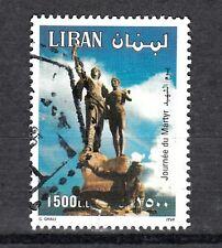 LEBANON - LIBAN USED SC# 515 MARTYR DAY