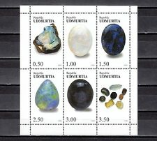 Udmurtia, 153-158 Russian Local. Minerals sheet of 6.*