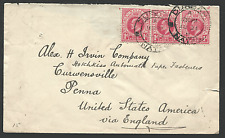 NATAL: (15476) paper/KE7 3d rate to Curwensville/cancel/cover
