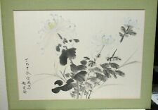 VINTAGE CHINESE FLORAL BLUE BLOSSOMS ORIGINAL WATERCOLOR ON PAPER PAINTING