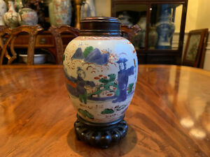 A Rare Chinese Ming Dynasty Wucai Porcelain Jar.
