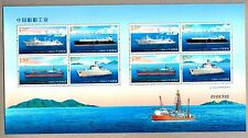 China 2015-10 Ship Industries of China Mini Sheet中國船舶工業