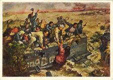 1951 Russian postcard Destruction of dam Baiyang Lake Second Sino-Japanese War