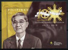 Philippines Film Stamps 2019 MNH Philippine Cinema Jose Nepomuceno 1v M/S