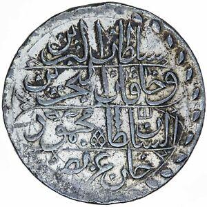 Ottoman Tunisia Mahmud II 1808-1839 BI Piastre Tunis AH1252 KM-90