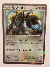 Pokemon Card XY Booster Part 4 Phantom Gate Regigigas 074/088 R XY4 1st Japanese