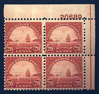 #698 20c Carmine Rose 1931 VF Plate # Block of 4 *MNH *