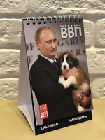 2 pcs x Calendar V. Putin Desk Top Calendar Spiral 2021 👍  idea for a gift