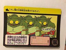 Dragon Ball Z Carddass Hondan Part 7 - 293