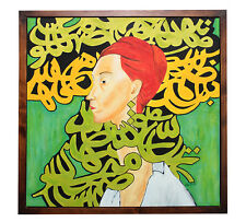Modern Painting with Persian Calligraphy, I Am Alone Here