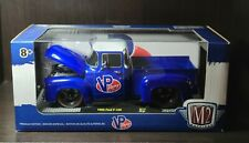 M2 MACHINES VP RACING FUELS 1956 FORD F-100/ LIMITED *6880 PIECES*