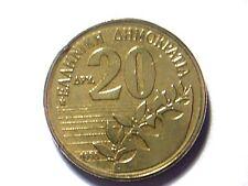 20 drachmes République - Solomos 1990 grece