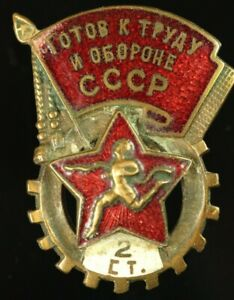 SOVIET Russia USSR GTO Ready for Labour and Defence 2nd degree Badge #1116