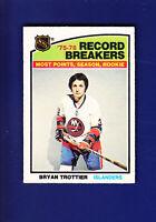 Bryan Trottier RB HOF 1976-77 O-PEE-CHEE OPC Hockey #67 (EX+) New York Islanders