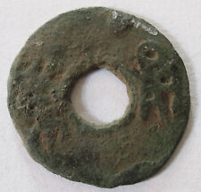 ANCIENT CHINA COINS LIANG WARRING STATE RARE #au104