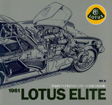 1961 Lotus Elite coventry climax FEW restore Japan