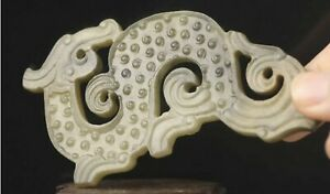 Chinese Archaic Jade Pendant Warring Sates Period 中國戰國時代古玉佩