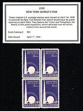 NEW YORK WORLD'S FAIR (1939) - #853 Mint NH Block of Four Vintage Postage Stamps