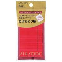 [SHISEIDO] Sebum & Oil Blotting Paper 90 Sheets JAPAN NEW