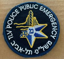 TLV  POLICE PUBLIC EMERGENCY Israel patch  =New =