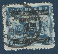 CHINA TAX STAMP WITH MULTILINGUAL HONG KONG CANCEL CDS