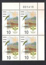 1993 80th ANNI OF SCOUTING IN CYPRUS SCOUTS BLOCK OF 4 with CONTROL NUMBER MNH