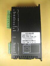BLDC  Servo Driver  DBLS-01  24VDC  15A
